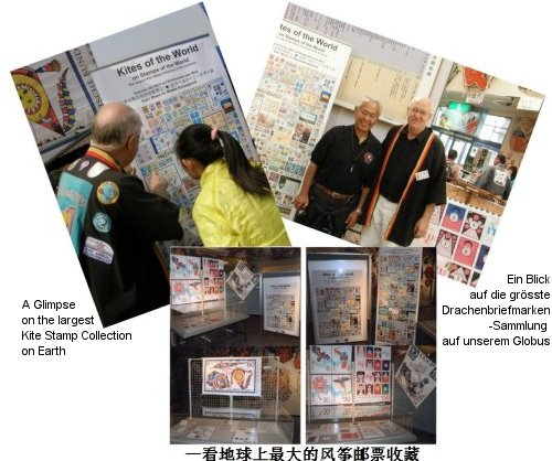 The Largest                             Kite Stamp Collection in the Universe may be                             on Display at your Kite Festival or Kite                             Museum: Just inquire